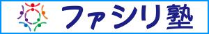 facilitation_banner